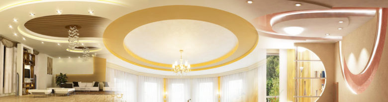 Fall Ceiling Designs