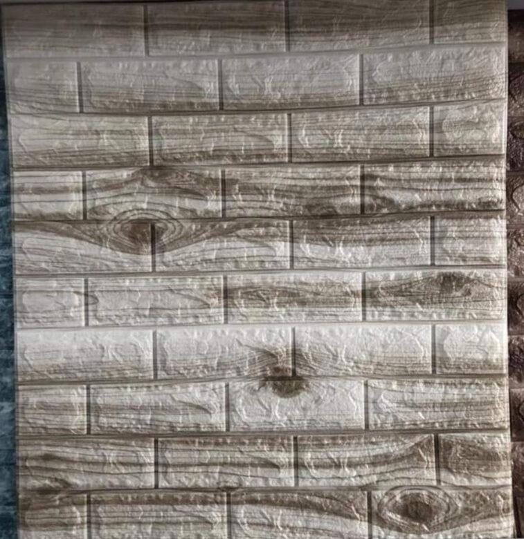 Foam Bricks in Wallpaper