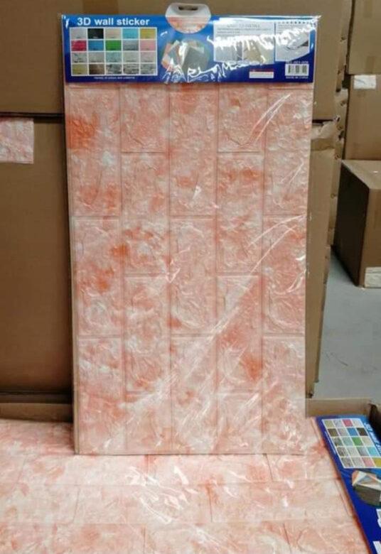Interior 3DFoam Bricks Wallpaper