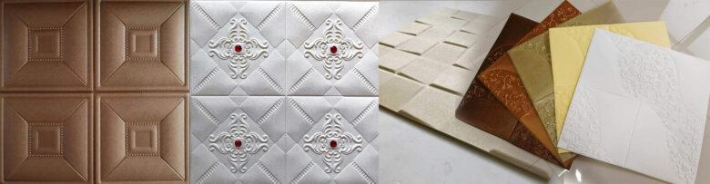 foam wall designs